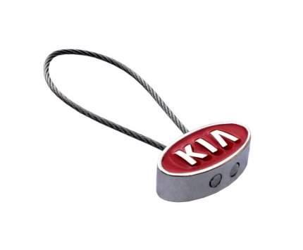 Металлический брелок Kia R8480AC461K Red