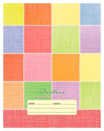 Дневник для младших классов КАНЦ-ЭКСМО Нежные цвета (орнамент) ДИМ174801