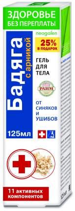 Гель-бальзам для тела Здоровье без переплаты Neogalen бадяга и арника 125 мл