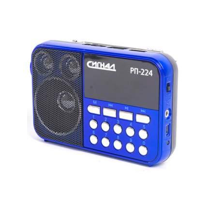 Радиоприемник Сигнал РП-224 Blue