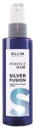 Спрей Ollin Professional Hair silver fusion 120 мл
