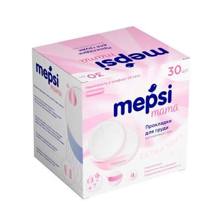 Прокладки для груди впитывающие Mepsi 30 шт.