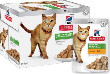 Влажный корм для кошек Hill's Science Plan Youthful Vitality, курица, 12шт по 85г