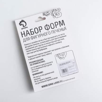 """Набор форм для вырубки печенья Доляна 7,5x7,4 см """"Сердечко"""", 5 шт"""