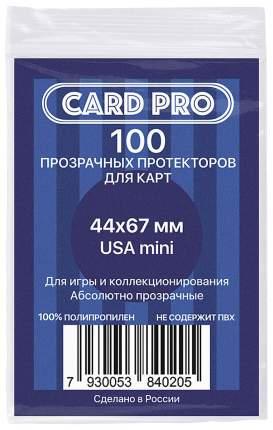 Протекторы Card-Pro Usa Mini 100 Шт
