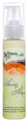 Сыворотка для лица ChocoLatte Анти Акне