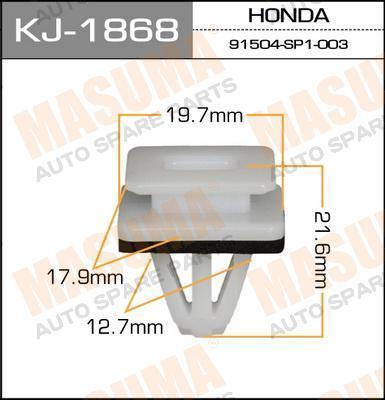 Клипса автомобильная Masuma KJ1868