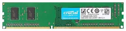 Оперативная память Crucial Crucial CT25664BD160BJ