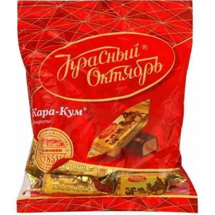 Конфеты Красный Октябрь кара-кум 250 г