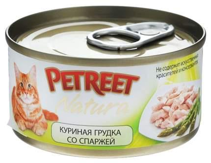 Консервы для кошек Petreet Natura, курица, спаржа, 70 г 12 шт