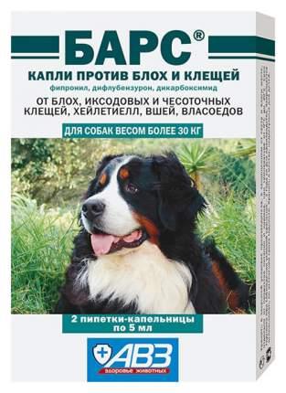 Средство от блох для собак Барс, 2 пипетки по 5 мл