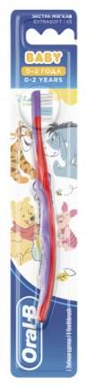 Детская зубная классическая щетка Oral-B Baby Экстра мягкая 0-2
