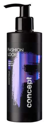 Тонирующие средства Concept Fashion Look Фиолетовый 250 мл