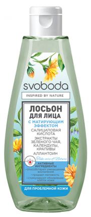 Лосьон SVOBODA с матирующим эффектом для проблемной кожи лица 190 мл