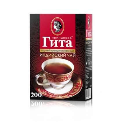 Чай черный Принцесса Гита медиум 200 г
