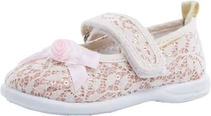 Туфли Котофей 131112-12 для девочек розовый р.26