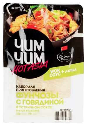 Набор для приготовления фунчозы с говядиной Чим Чим в устричном соусе 190 г