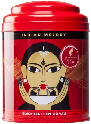 Чай черный Julius Meinl легкий дарджилинг листовой индийская мелодия 100 г