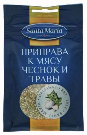 Приправа Santa Maria зелень чеснок к мясу 20 г