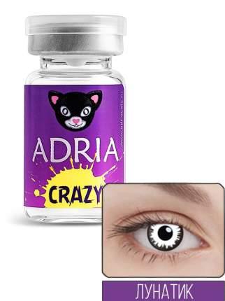 Контактные линзы ADRIA CRAZY 1 линза 0,00 lunatic