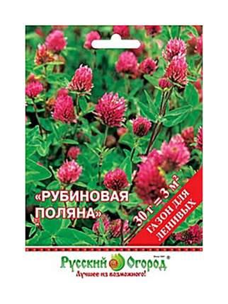 Семена Газон для ленивых Рубиновая поляна, 30 г Русский огород