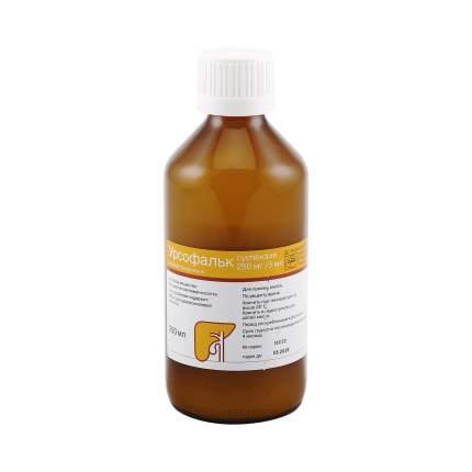 Урсофальк суспензия 250 мг/5 мл 250 мл