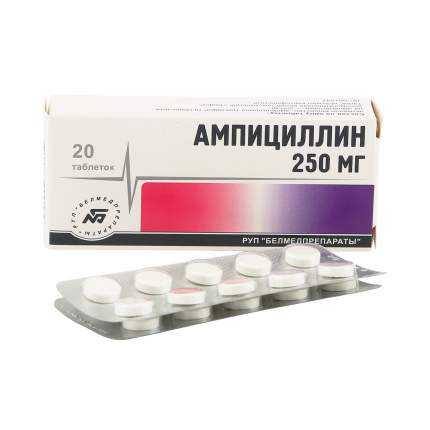 Ампициллина тригидрат таблетки 0,25 г 20 шт.