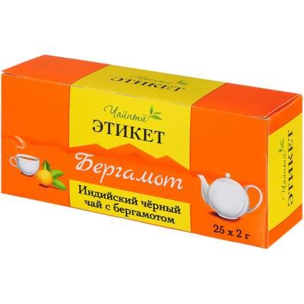 Чай Этикет бергамот черный байховый 20 пакетиков