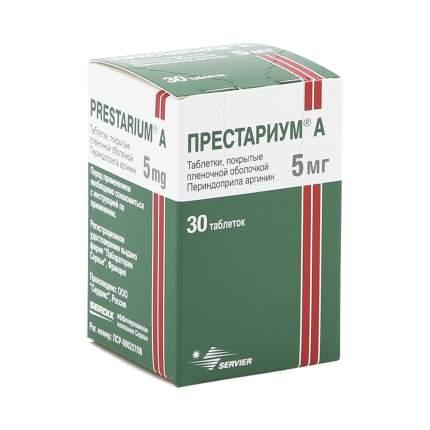 Престариум А таблетки 5 мг 30 шт.