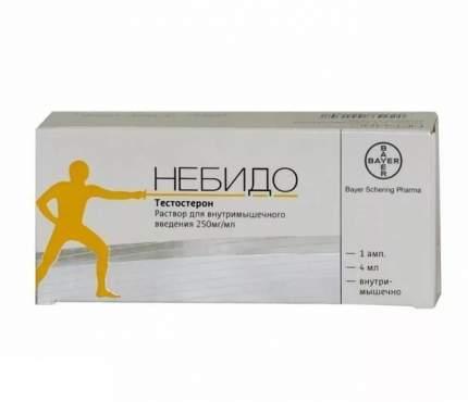 Небидо масляный раствор 250 мг/мл 4 мл №1