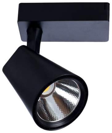 Трек-система Arte Lamp A1820PL-1BK LED