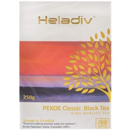Чай черный  Heladiv pekoe 250 г