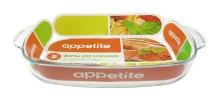 Форма для запекания Appetite Прямоугольная 2,4 л