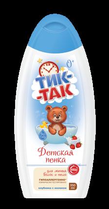 Пенка детская для мытья волос и тела Тик-Так клубника с молоком, 350мл