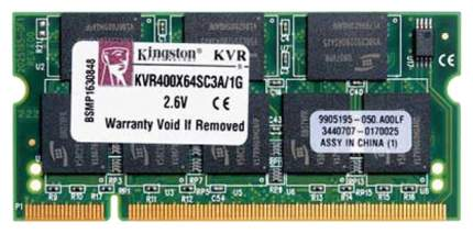 Оперативная память Kingston KVR400X64SC3A/1G