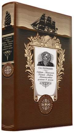 Книга Книга Теоретический курс гармонии. Выпуск №8. В 2 - х частях