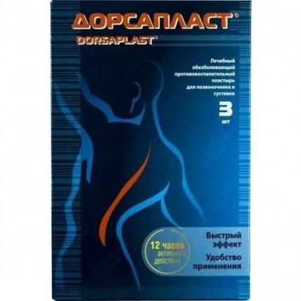 Пластырь Дорсапласт обезболивающий 12 х 18 см 3 шт.