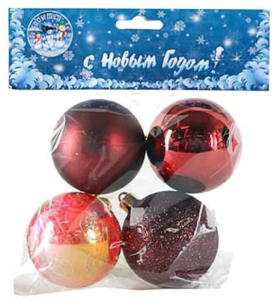 Набор елочных шаров С Новым Годом! Snowmen Е94277 Красный, бордовый