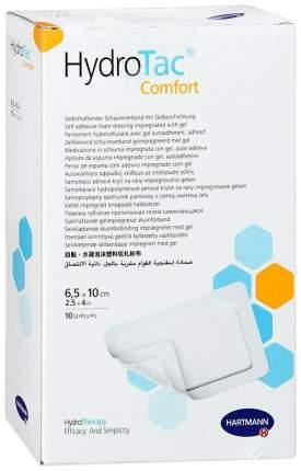 Повязка Hydrotac comfort Гидротак комфорт губчатая самоклеящаяся 6,5х10 см 10 шт. 685811
