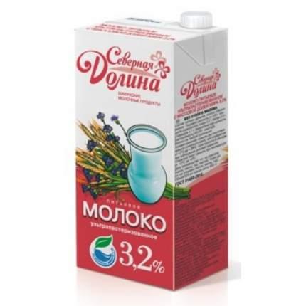 Молоко Северная Долина ультрапастеризованное 3.2% 950 г