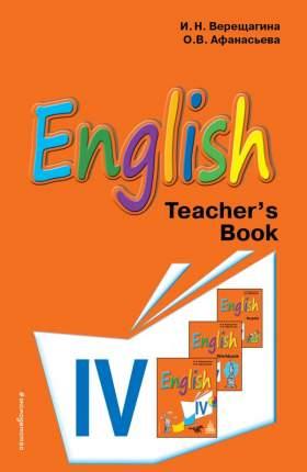 English Iv. книга для Учителя