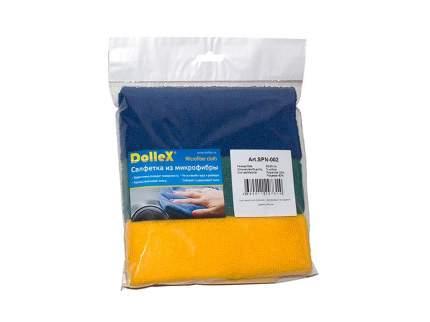 Салфетки из микрофибры 30х30см 3шт. Dollex SPN-002