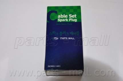 Комплект проводов зажигания PARTS-MALL PEA-E05