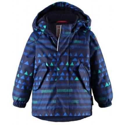 Куртка Olki REIMA темно-синий р.92