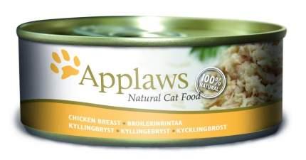 Консервы для кошек Applaws с куриной грудкой, 156г