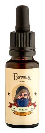 Масло для бороды Borodist Wizard Beard Oil 20 мл