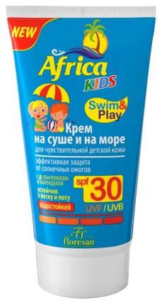 Солнцезащитное средство Africa KIDS На суше и на море для чувствительной кожи SPF30 150 мл
