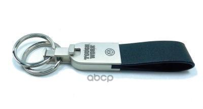 Брелок Volkswagen VAG 2K0087010A