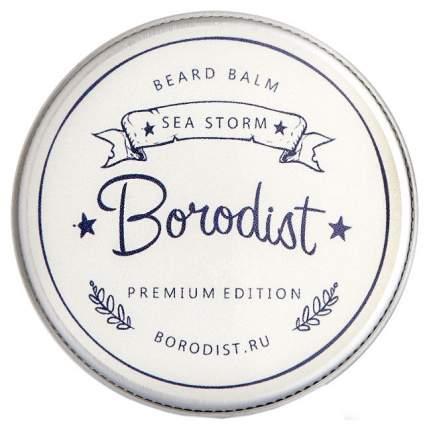 Средство для бороды Borodist Sea Storm 50 г