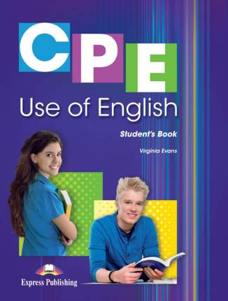 Cpe Use Of English, Student'S Book, Proficiency (Revised) Учебник